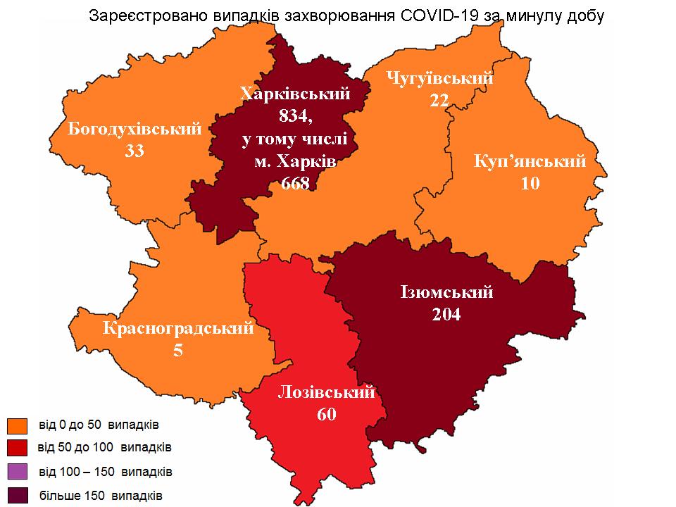 карта 15.04.2021