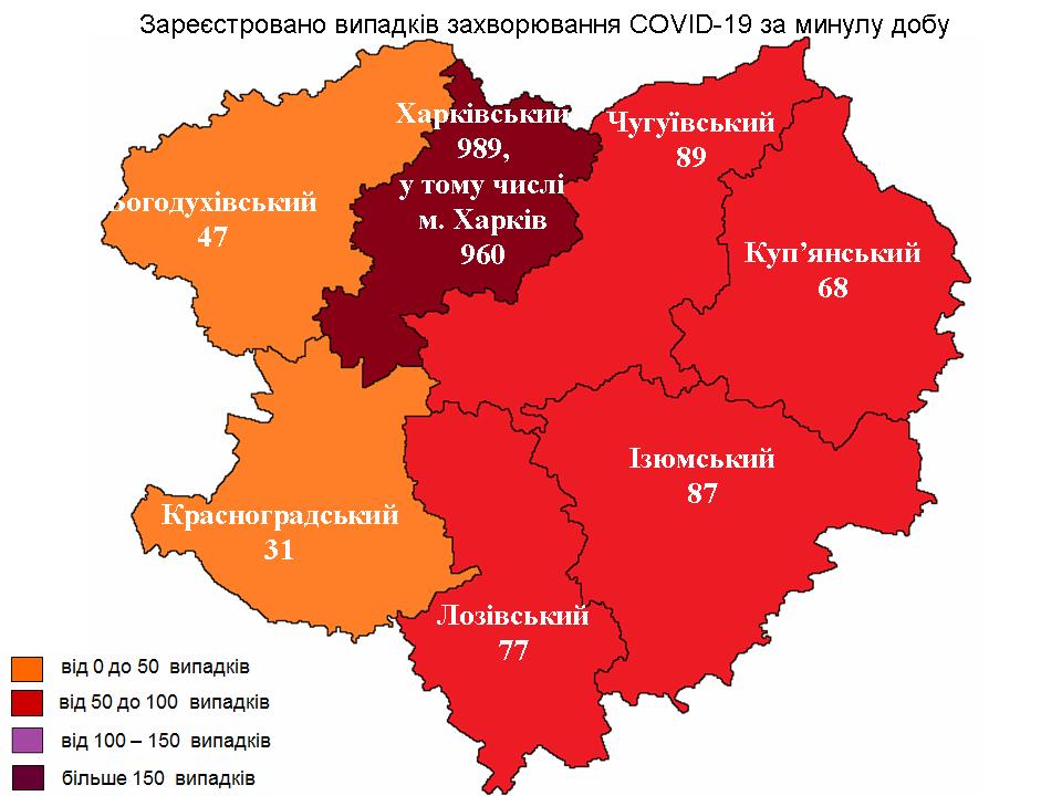 карта 17.04.2021