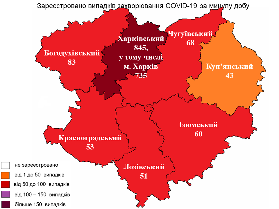 карта 29.04.2021