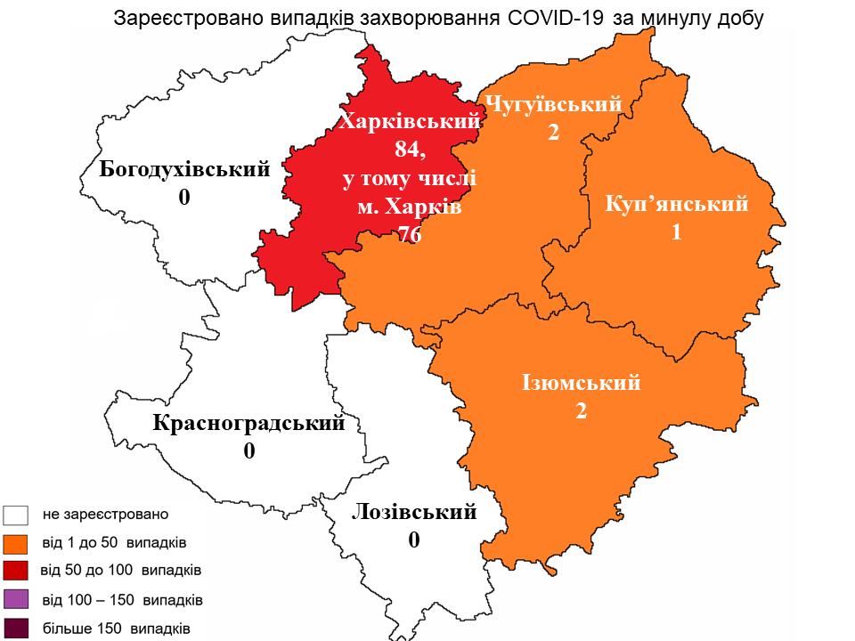 карта 17.05.2021