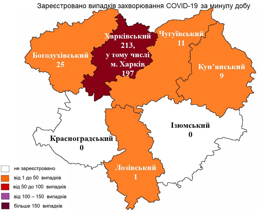 карта 18.05.2021