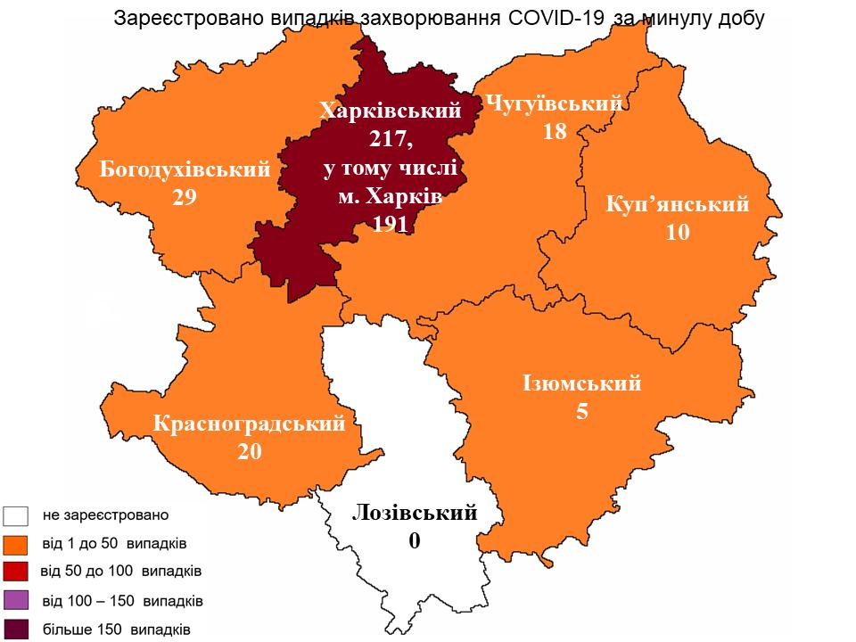 карта 21.05.2021