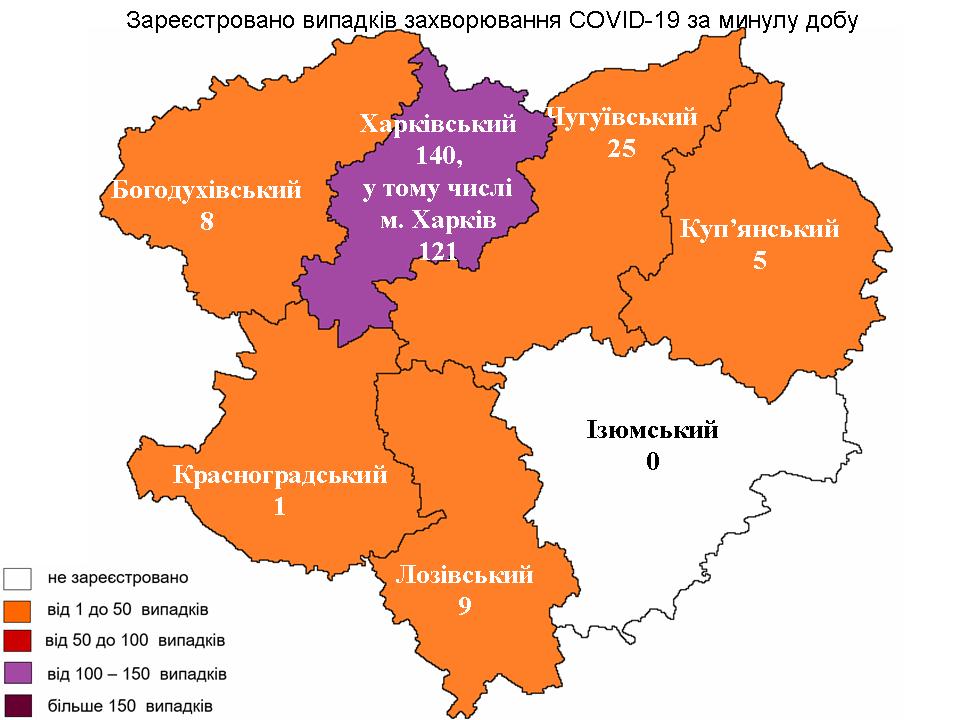 карта 23.05.2021