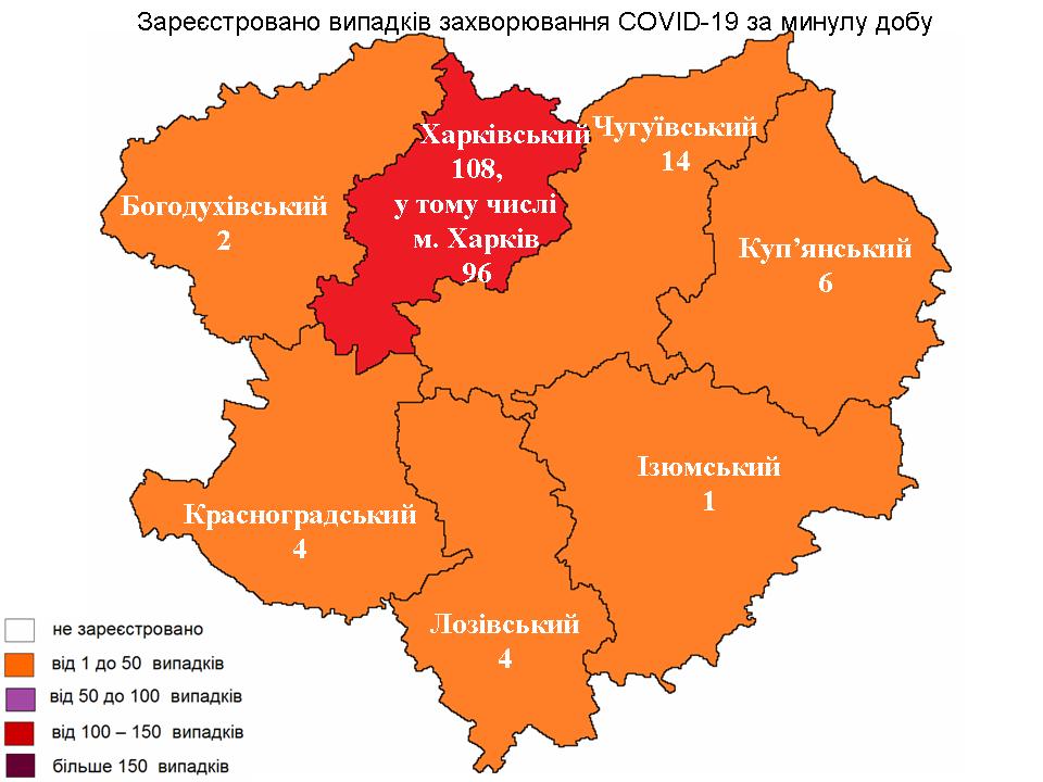карта 02.06.2021
