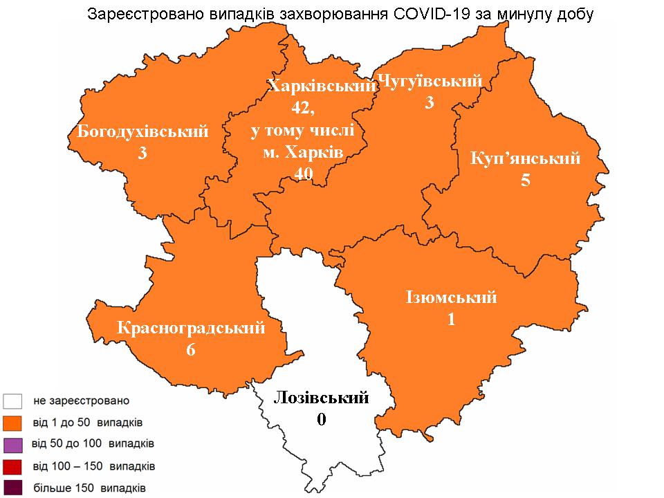 карта 04.06.2021