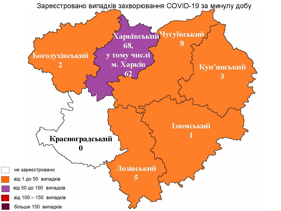 карта 09.06.2021