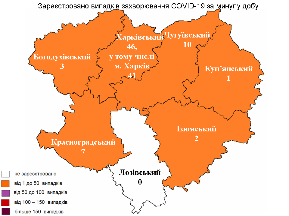 карта 11.06.2021