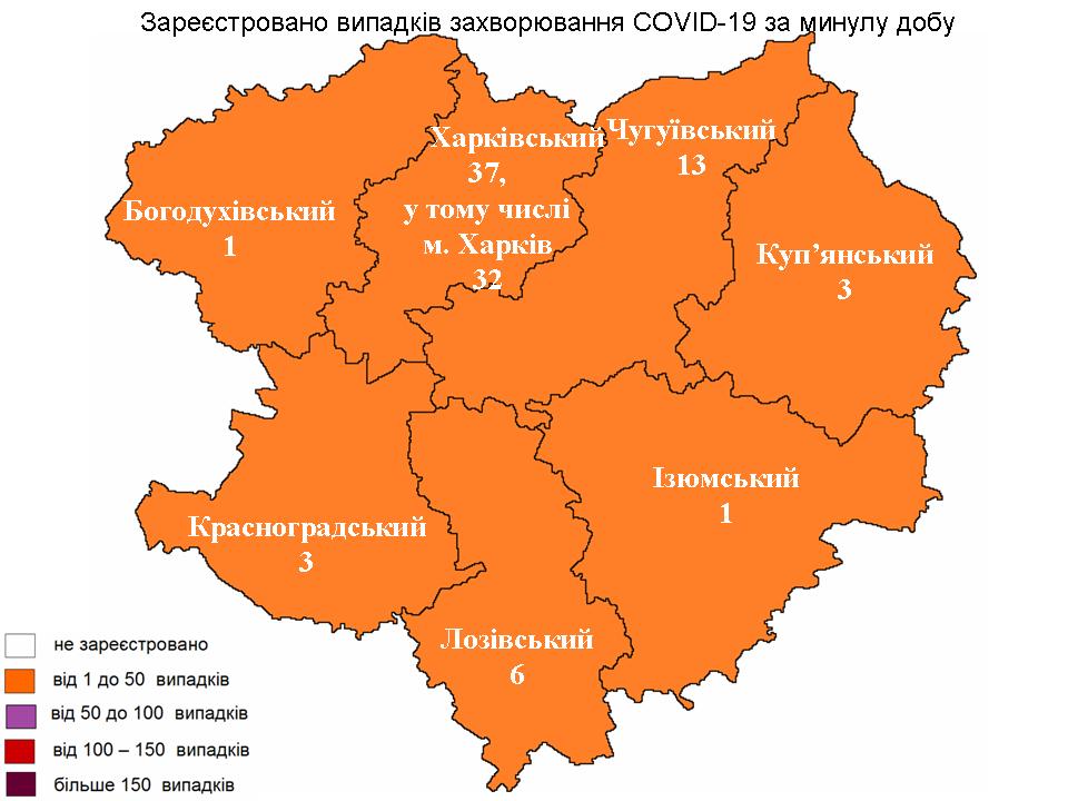 карта 16.06.2021