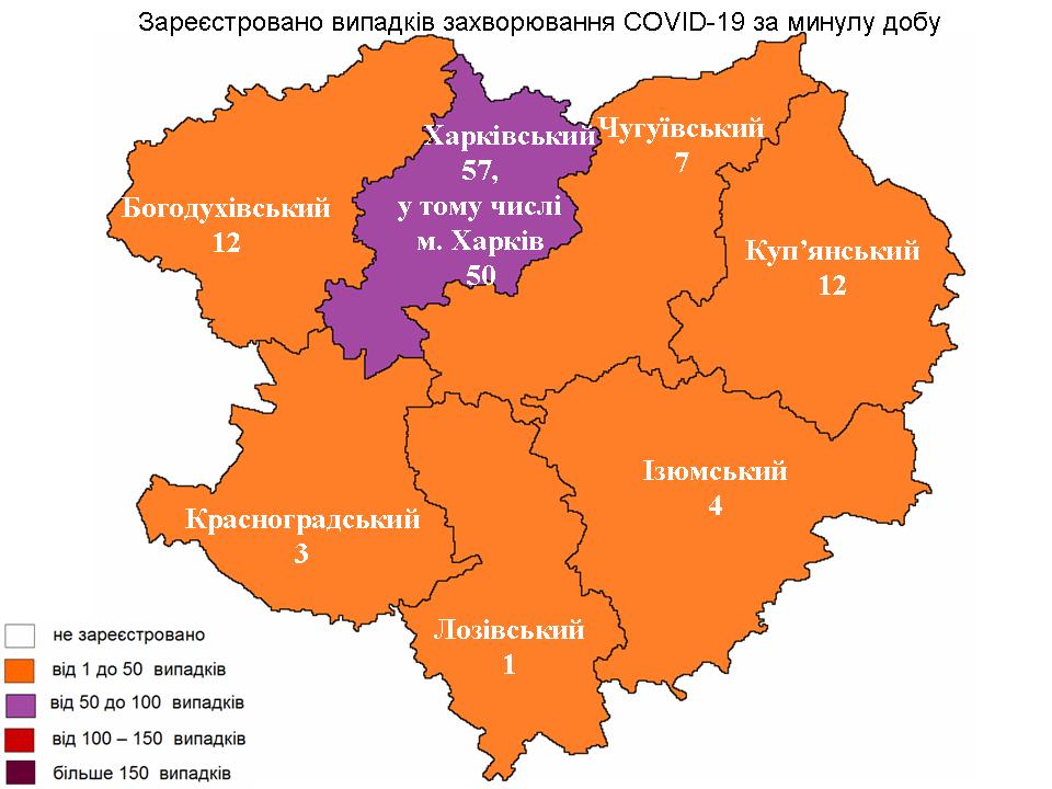 карта 17.06.2021