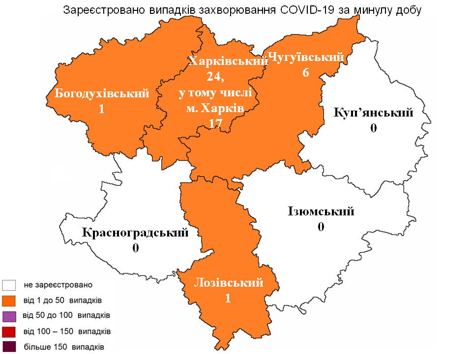 карта 20.06.2021