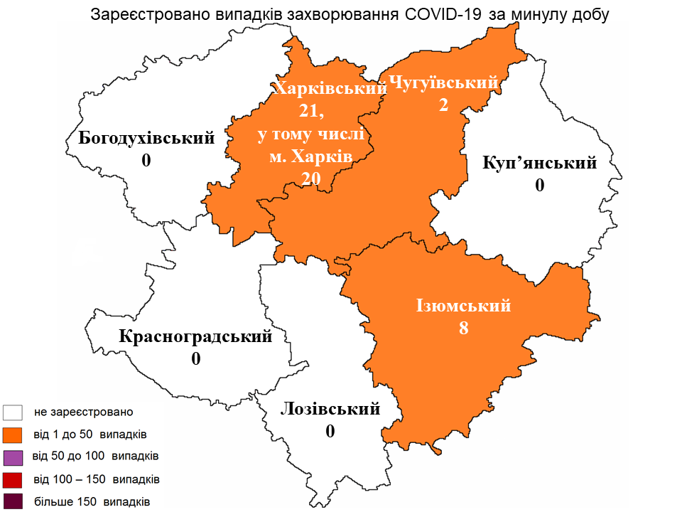 карта 03.07.2021