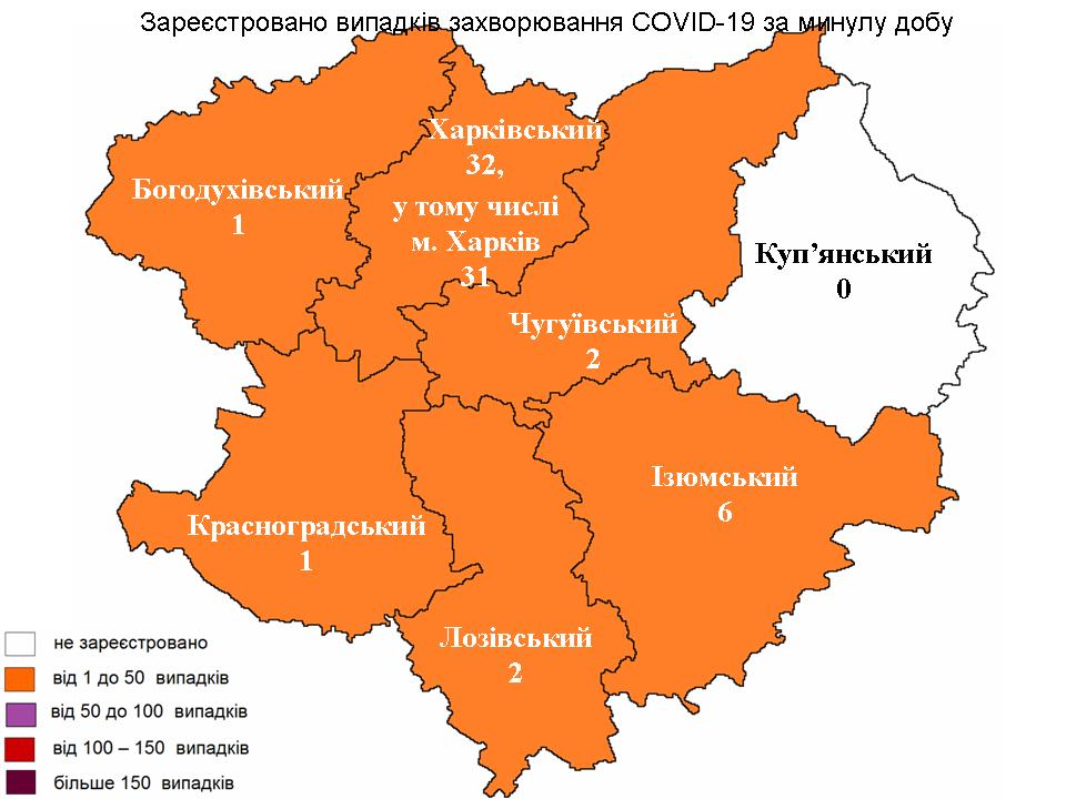 карта 24