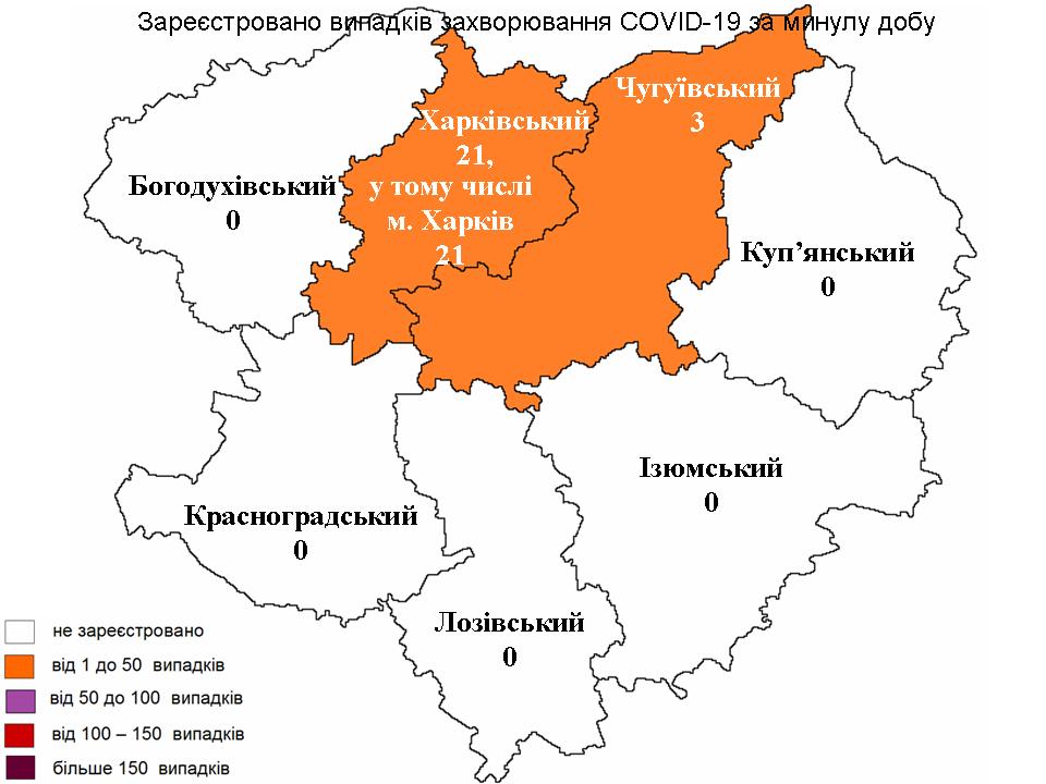 карта 2407
