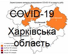 мини 1807