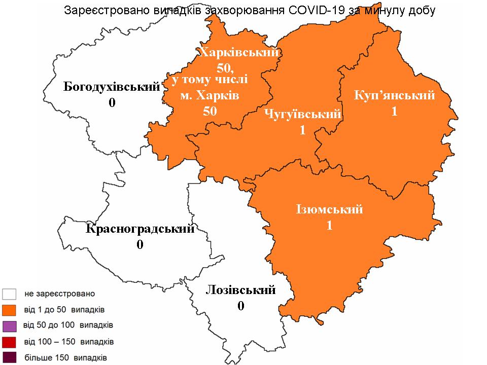 карта1508