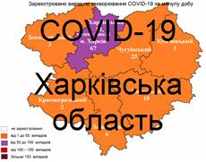 мини140821