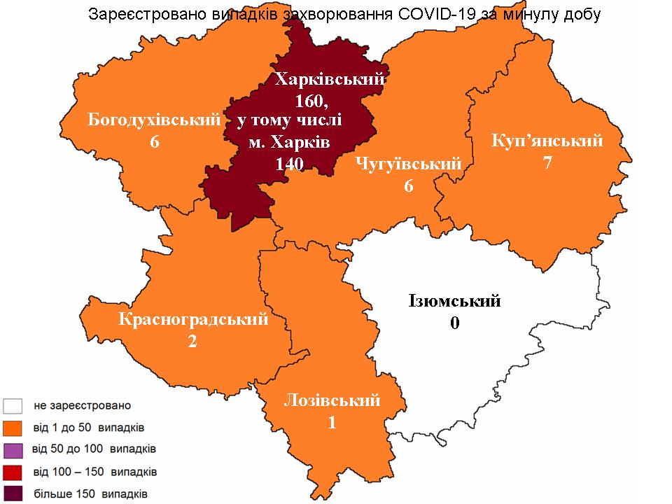 карта 12.09.2021