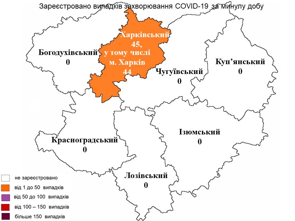 карта 13.09.2021