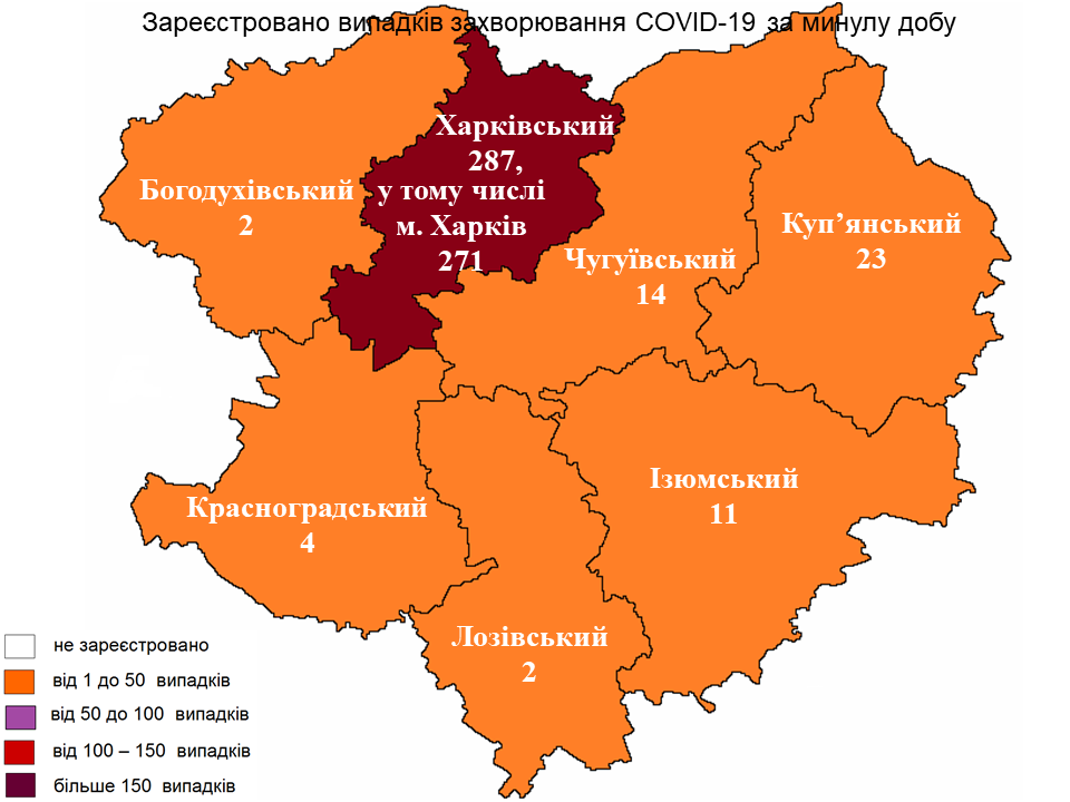 карта 15.09.2021