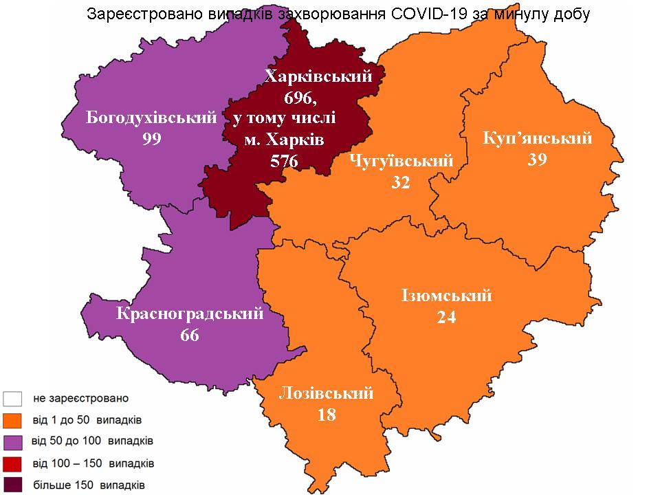 карта 09.10.2021